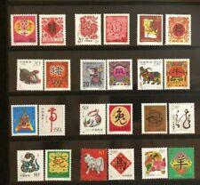VR China Chinesisches Horoskop 12 Tierkreiszeichen in China Pf. 1992 bis 2003