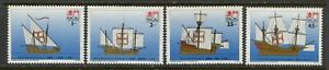 MACAU 1993, PORTUGUESE SAILING SHIPS, Scott 711-714, MNH