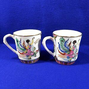 VIntage Pair of Oriental Cups Mugs Hand Painted Gold Trim Porcelain 10 Ounces