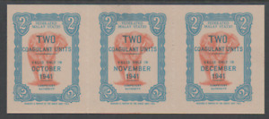 FEDERATED MALAYA STATES TWO COAGULANT UNITS RUBBER COUPON 1941 STRIP OF 3 GEM UN