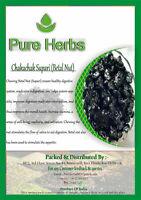 Pure Herbs Chakachak Supari (Betal Nut) mouth freshener