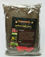 GUANO BAT 100% ORGANIC NATURAL FERTILIZER NUTRIENTS ALL PLANTS HOME & GARDEN
