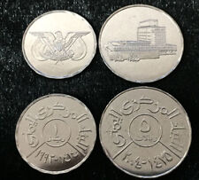 Animals Yemen 1 Riyal 1993 Eagle. Asia coin UNC km25