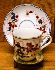 Contemporary Porcelain Demitasse Cup & Saucer - Ming Royale 03558
