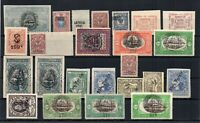1900´s RUSSIA AND AREA MINT STAMPS LOT, LOCALS, VARIETIES, ARMENIA !!!