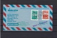 HUNGARIAN AIRWAYS REDIRECTED AIR MAIL COVER  REF R 1991