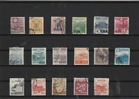 Japan used Stamps Ref 14197