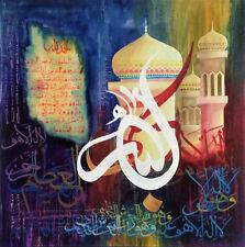 Islamic Arabic Quran 100% Handmade Calligraphy Art Home Deco Painting on Canvas
