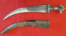 Wahhabite Silver Mounted Jambiya (Dagger)