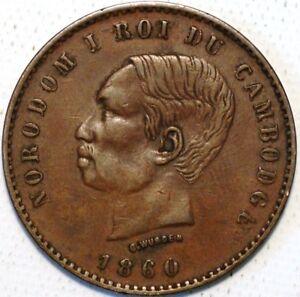 Cambodia 10 Centimes 1860 Norodom I KM#43 R559