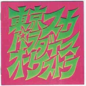 TOKYO SKA PARADISE ORCHESTRA Ska Para Toujou CD 1990 ESCB1052 +obi Japan Epic