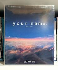YOUR NAME LIMITED COLLECTOR'S EDITION - BLU-RAY NUOVO SIGILLATO no yamato video