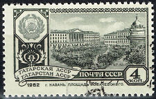 Russia view of Kazan Capital of Soviet Tatarstan stamp 1962