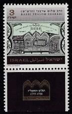 Israël postfris 1992 MNH 1231 - Rabbi Shalom Sharabi