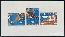 French Polynesia - Montreal Olympic Games MNH Imperf Sheet (1976) RARE