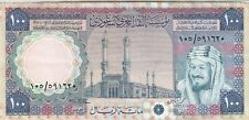SAUDI ARABIA 100 RIYAL 1976 - 1977 P-20 EF XF SERIES 105