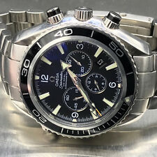 Omega Seamaster Planet Ocean 45mm Triple Chronograph Watch