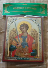 Archangel st Michael  Russian wood icon