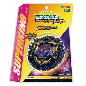 [Youngtoys]Beyblade Burst SuperKing-Booster B-175 Lucifer The End Emperor.Dr-KOR