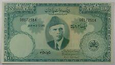 (1957-1967)Pakistan 100 Rupees... P-18a...Choice UNC