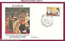 W250 VATICANO FDC ROMA VISITA PAPA GIOVANNI PAOLO II INDIA MANGALORE 1986