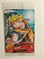 Dragon Ball Heroes Promo PB-02 -