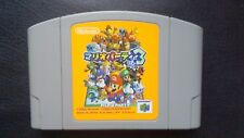 Nintendo N64 Mario Party 3 JP