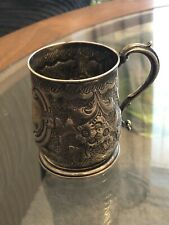 More details for early georgian silver tankard london 1734 95.8 grams 8cm freepost uk