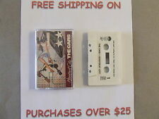 THE CARS HEARTBEAT CITY CASSETTE