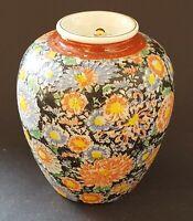 Japanese Kutani vintage Victorian Meiji period oriental antique lidded vase