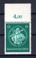 DR-3.Reich 896I Variety Mint(B8035