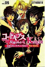 Code Geass Lelouch of the Rebellion Knight Vol. 5 (2012, Paperback) Manga