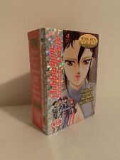 Bubblegum Crisis Megaseries Complete Series Box Set Great Condition