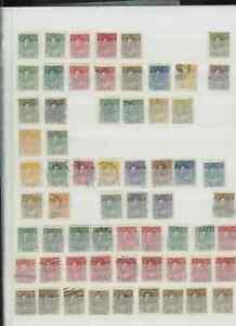 Canada Kanada Georg V, 1911 Spezialsammlung bessere Farben Zähnung, Teilzähnung
