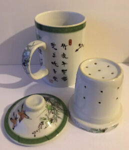 Porcelain Chinese Tea Mug Infuser With Lid, Calligraphy & Bird, Floral Design
