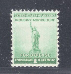 US STAMP #899 — 1c DEFENSE —  VF-XF  -- MINT — GRADED 85