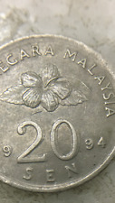 (JC) 20 sen 1994 Bunga Raya coin keydate & mint error double die reverse DDR