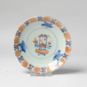 Antique Kangxi Porcelain Dish  Imari decoration of butterfly White China