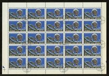 Space Used United Arab Emirates Stamps