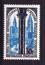 French & Colonies Postage Stamps