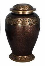 Golden Memory Adult Urn 200 cu. inches 10 inches tall