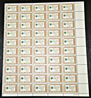 CatalinaStamps: US #1140 Mint Sheet, Lot B23