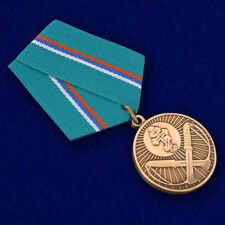 Russian AWARD rare ORDER МЕДАЛЬ - Defender of the borders of the Fatherland
