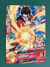 Dragon Ball Heroes Promotional(Promo) Card Gohan GDPJ-12 FREE SHIPPING NEW/PRISM