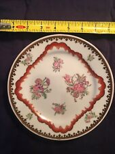 """Decorative 8"""" Ceramic Plate With Roses And Gold Trim"""