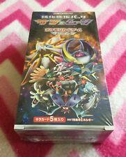 Japanese Pokemon SM1+ Strength Expansion Pack Booster Box (20 Packs) - Sealed