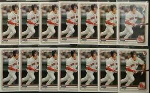 Lot of 14 Jarren Duran 2020 Bowman 1st Cards Boston Red Sox