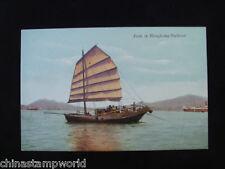 old China HK postcard,Junk in Hongkong harbour,,unused