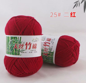 50g Soft Silk Bamboo Charcoal Cotton Baby Thread Crochet Hand Knitting Yarn #25