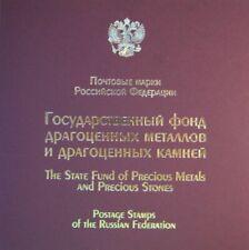 RUSSIA RUSSLAND 2019 SP 2751-54 Treasures of Russia Schätze Juwelen Jewelery